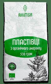 Ahimsa banner